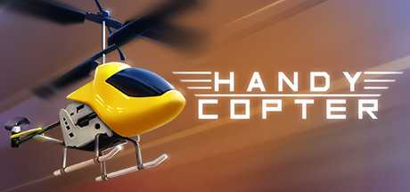 HandyCopter